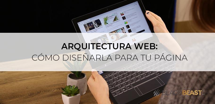 como diseñar la arquitectura web de una página